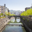 Nakashima River and Spectacles Bridge in Nagasaki — Stock Photo