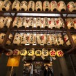 Paper Lanterns at Nishiki Tenmangu Shrine in Kyoto, Japan — Stock Photo