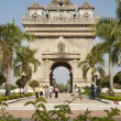 Victory Gate, Vientiane, Laos - Stock Photo