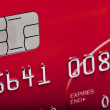 Royalty-Free Stock Photo: Close-up of red Credit Card