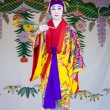 Stock Photo: Ryukyu Dancer in Naha, Okinawa