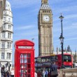 Stock Photo: Red Telephone Box in Westminster, England