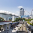 Tokyo Dome City - Stock Photo