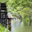 Water Wheel on Yorozui River, Hokata — Stock Photo