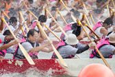 Dragon Boat Race, Singapore — Stock Photo