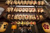 Paper Lanterns at Nishiki Tenmangu Shrine in Kyoto, Japan — Stock Photo