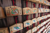 Wooden Prayer Tablets at Shinto Shrine — Foto Stock