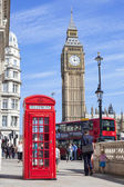 Red Telephone Box in Westminster, England — Stock Photo
