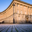 Section of Royal Crescent , Bath — Stock Photo