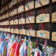 Shinto Shrine Prayer Tablets and Origami Cranes - Stock Photo