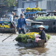Can Tho Floating Market, Vietnam - Stock Photo