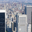 New York Buildings - 图库照片
