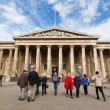 British Museum in London — Stock Photo #32540361