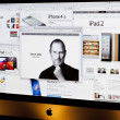 Apple Website Tribute to Steve Jobs — Stock Photo #38844907