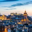 Edinburgh Evening Skyline HDR — Stock Photo #43431327