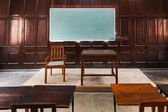 Wood Panelled Classroom — Stock Photo