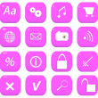 3d web icons set — Stock Photo