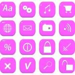 3d web icons set — Stock Photo #21509329