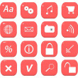 web icons set — Stockfoto #21952725