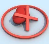 Corazón con una cruz roja — Foto de Stock