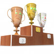 Cup trophies — Stock Photo