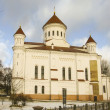 Cathedral of the Theotokos — Stock Photo
