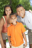African American Family Parents WIth Boy Son — Stock Photo