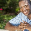 Royalty-Free Stock Photo: Happy African American Man Smiling