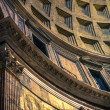 Pantheon. Roma. Italy. — Stock Photo #21826805
