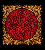 Sun - abstract design element — Stock Vector