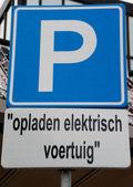 停车唯一的电动汽车 — 图库照片