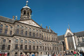 Royal Palace Amsterdam — Stock Photo
