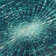 Stock Photo: Smashed windscreen