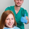 Stock Photo: Dental examination
