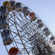 Colourful ferris wheel  — Stock Photo