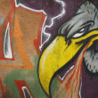 Vulture graffiti on a wall — Photo