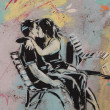 Kiss, graffiti on Rome&#039;s wall - Stock Photo