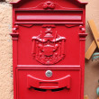 Red reproduction of wall mailbox of italian Regie Poste (Royal — Stock Photo