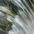 Gush or waterfall — Stock Photo