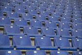 Rome, Italy - Olympic Stadium — Stock fotografie