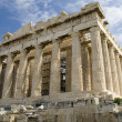 Acropolis — Stock Photo #21723579