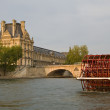Paris and the river Seine — Stock Photo