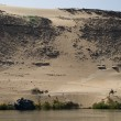 Постер, плакат: Nile River near Aswan Egypt