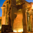 Temple of Sobek in Kom Ombo, Egypt - Stock Photo