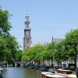 Stock Photo: Amsterdam belfry