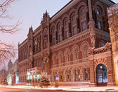 The building of the national bank of ukraine — Foto de Stock