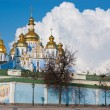 Stock Photo: Golden-domed cathedral