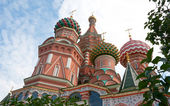 Domes of Saint Basil's Cathedral — Stock Photo