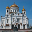 The Cathedral of Christ the Saviour — Stock Photo #28431343