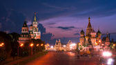 The sky of night Moscow — Stock Photo